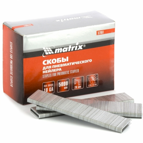 products/Скобы 18GA для пневматического степлера 1,25х1,0мм длина 28 мм ширина 5,7 мм, 5000 шт. MATRIX