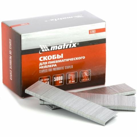 products/Скобы 18GA для пневматического степлера 1,25х1,0мм длина 32 мм ширина 5,7 мм, 5000 шт. MATRIX