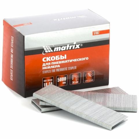 products/Скобы 18GA для пневматического степлера 1,25х1,0мм длина 38 мм ширина 5,7 мм, 5000 шт. MATRIX