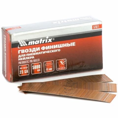 products/Гвозди финишные (шпильки) 23GA для пневматического нейлера финишного диаметр 0,64 мм длина -15 мм, 5000 шт. MATRIX