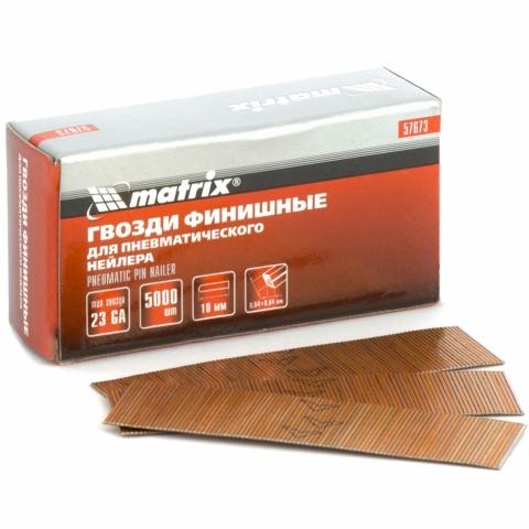 products/Гвозди финишные (шпильки) 23GA для пневматического нейлера финишного диаметр 0,64 мм длина -18 мм, 5000 шт. MATRIX