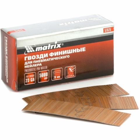 products/Гвозди финишные (шпильки) 23GA для пневматического нейлера финишного диаметр 0,64 мм длина -20 мм, 5000 шт. MATRIX