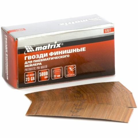 products/Гвозди финишные (шпильки) 23GA для пневматического нейлера финишного диаметр 0,64 мм длина -22 мм, 5000 шт. MATRIX