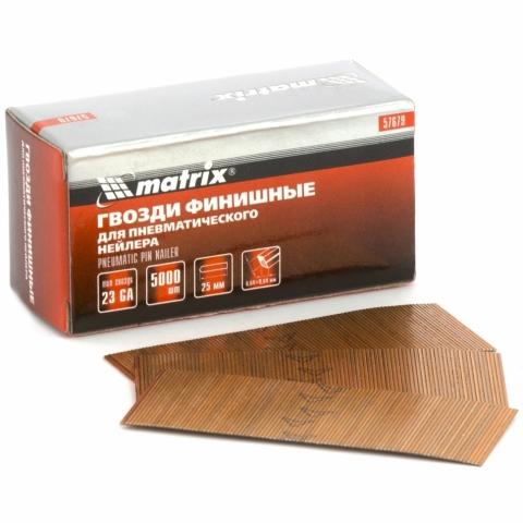 products/Гвозди финишные (шпильки) 23GA для пневматического нейлера финишного диаметр 0,64 мм длина -25 мм, 5000 шт. MATRIX