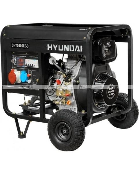 Генератор дизельный Hyundai DHY 6000LE