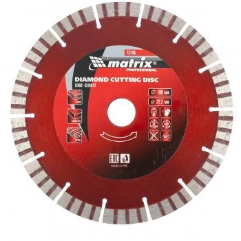 products/Диск алмазный отрезной Турбо-сегментный, 180 х 22,2 мм, сухая резка MATRIX Professional