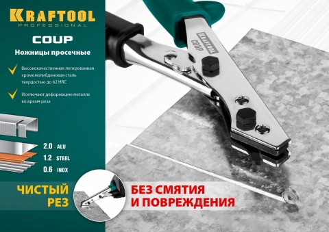 products/Metabo BE 500/10