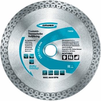 products/Диск алмазный ф180х22,2мм, сплошной, мокрое резание GROSS