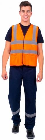 products/Жилет сигнальный Неон с карманами СОП-4 (тк.Полиэфир,130), оранжевый, Факел арт. 87469268