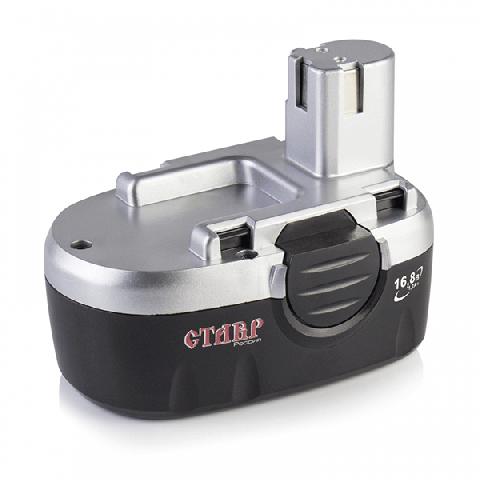 products/Аккумулятор никель-кадмиевый, 1,5 А/ч, ДА-16,8М Ставр, арт. аккДА-16,8м