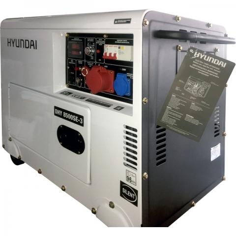 products/Дизельный генератор HYUNDAI DHY 8500SE-3