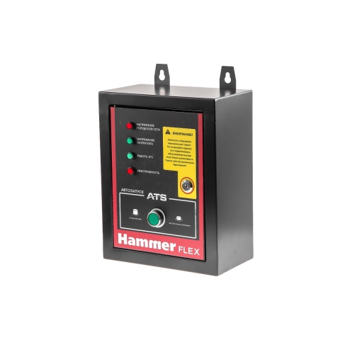 products/Блок автоматики HAMMER GN8000ATS (арт. 572013)