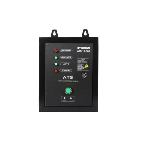 products/Блок автоматики ATS 10-380 HYUNDAI