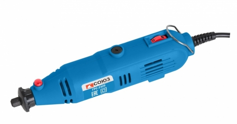 products/ГРС-2320 Гравер электрический СОЮЗ, 200 Вт, рег оборотов, блок. шпинделя, картон СОЮЗ