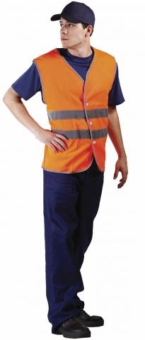 products/Жилет сигнальный Неон на пуговицах (тк.Полиэфир,130), оранжевый, Факел арт. 87469217