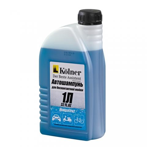 products/Автошампунь KOLNER для бесконтактной мойки концентрат 1 литр, арт. кн-автошампунь