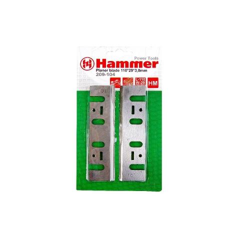 products/Ножи для рубанка HAMMER PB 110x29x3,0 (арт. 35139)