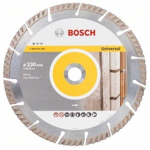 products/Алмазные диски (230х22.2 мм, 2 шт.) Standard for Universal + SDS-clic гайка Bosch06159975H5