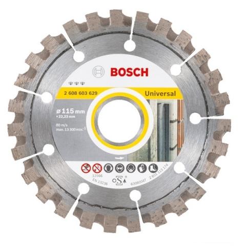 products/Алмазные диски (115х22.2 мм, 5 шт.) Standard for Universal + SDS-clic гайка Bosch 06159975H6