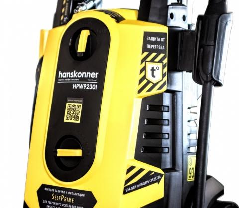 products/Мойка высокого давления Hanskonner HPW9230I