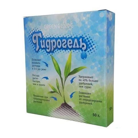 products/Гидрогель для растений Green Glade 50г, арт. ГГ50