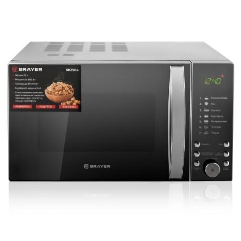 products/Микроволновая печь BRAYER BR2504, 900 Вт, 25 л, цифровое управление, 7 режимов приготовления, LED-дисплей, таймер на 95 мин