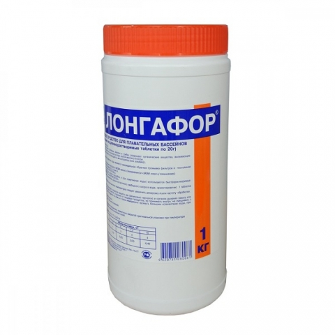 products/Средство для бассейна Маркопул Лонгафор, обеззараживание воды 1кг/табл по 20г, ХИМ01