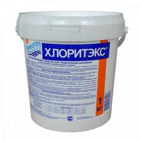 products/Средство для бассейна Маркопул Хлоритэкс, дезинфекция 1кг, арт. ХИМ04