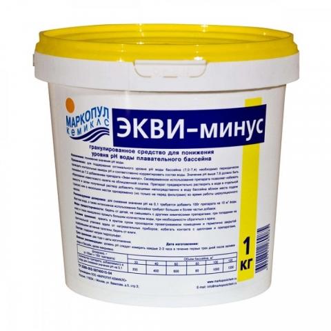products/Средство для бассейна Маркопул Экви-минус, понижение PH воды 1кг, арт. ХИМ09