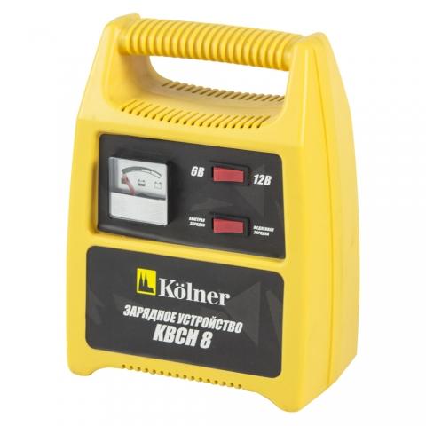 products/Зарядное устройство KOLNER KBCH 8, арт. кн8кбс